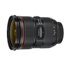 Canon EF 24-70mm f/2.8 L USM II