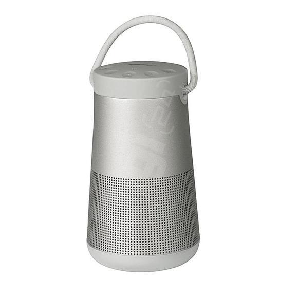 Bose SoundLink Revolve Plus II, Silver  - 1