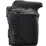 Canon EOS 200D Kit 18-55 mm III schwarz - 5/6